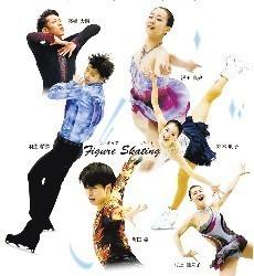 ソチオリンピックのフィギュア.jpg