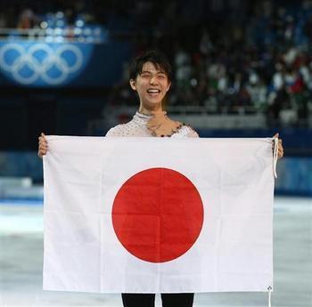 日本金メダル羽生選手.jpg