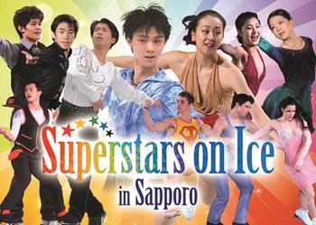 浅田真央のアイスショー2014.jpg